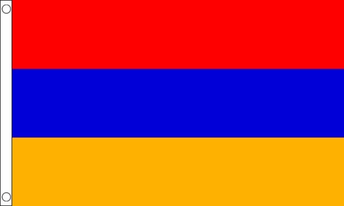 Armenia Flag Small Mrflag