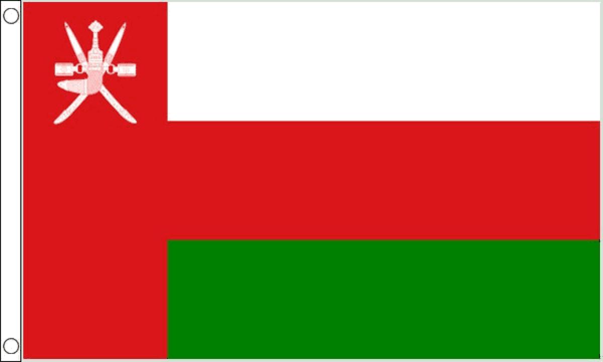 Oman Flag (Small)   MrFlag