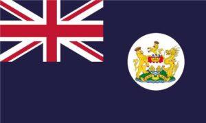 Hong Kong 1959-97 Flag