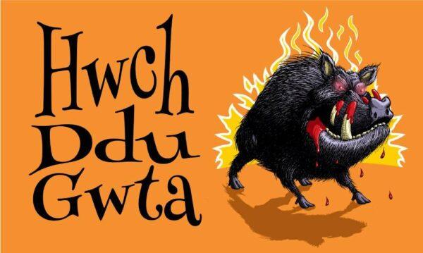 Hwch Ddu Gwta